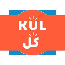 كل - KUL